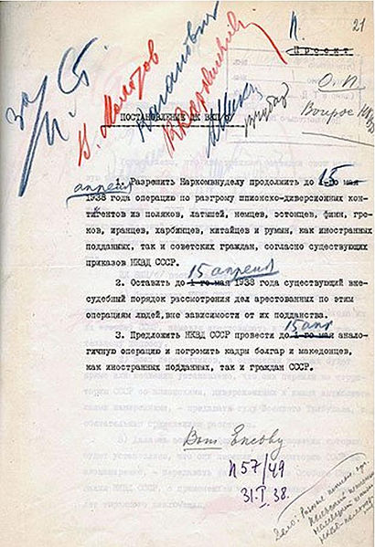Purge directive with signatures
