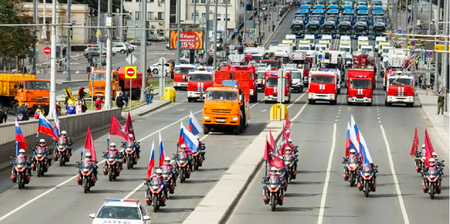 Parade of City Service Vehicles on September 14