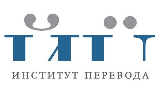 Translation Institute