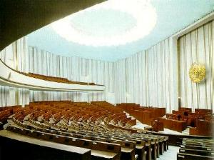 The administrative building of the Supreme Soviet of the USSR