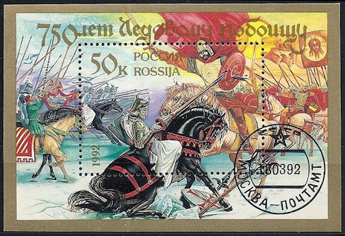 Commemorative stamp of Battle on the Ice
