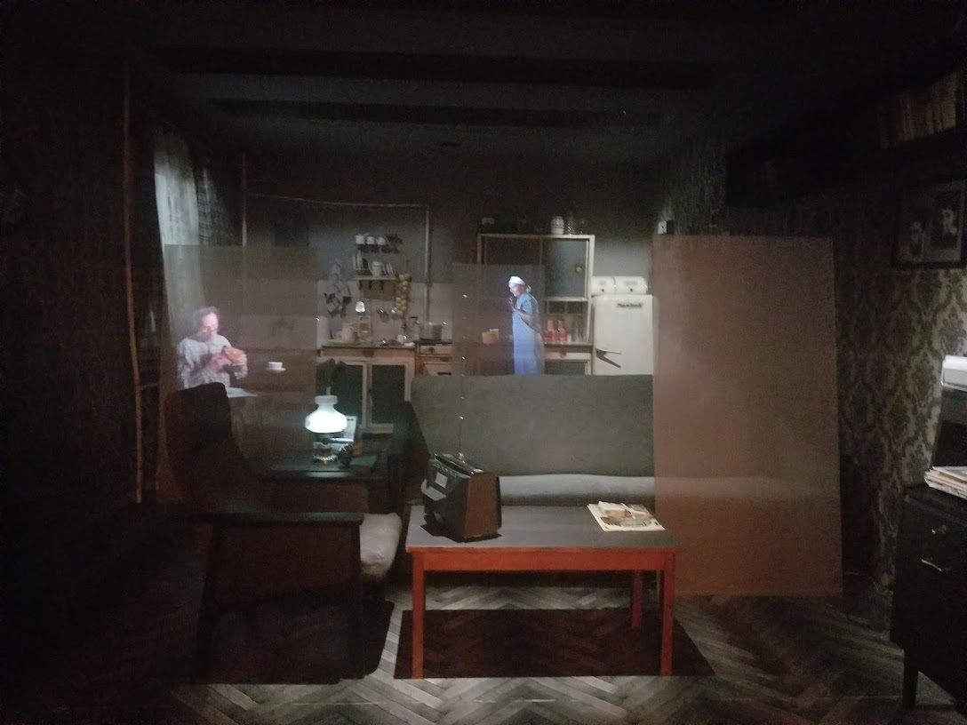 Hologram Jewish Museum Moscow
