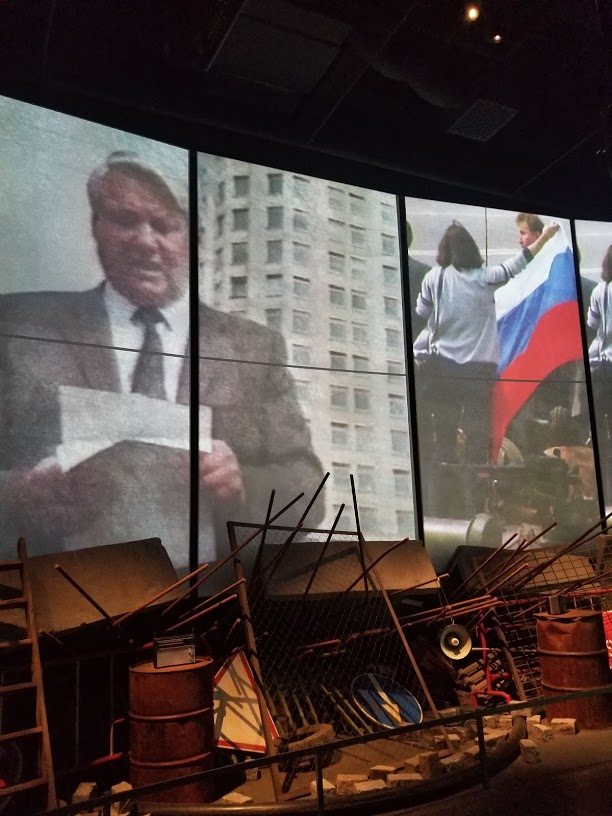 Yeltsin museum coup