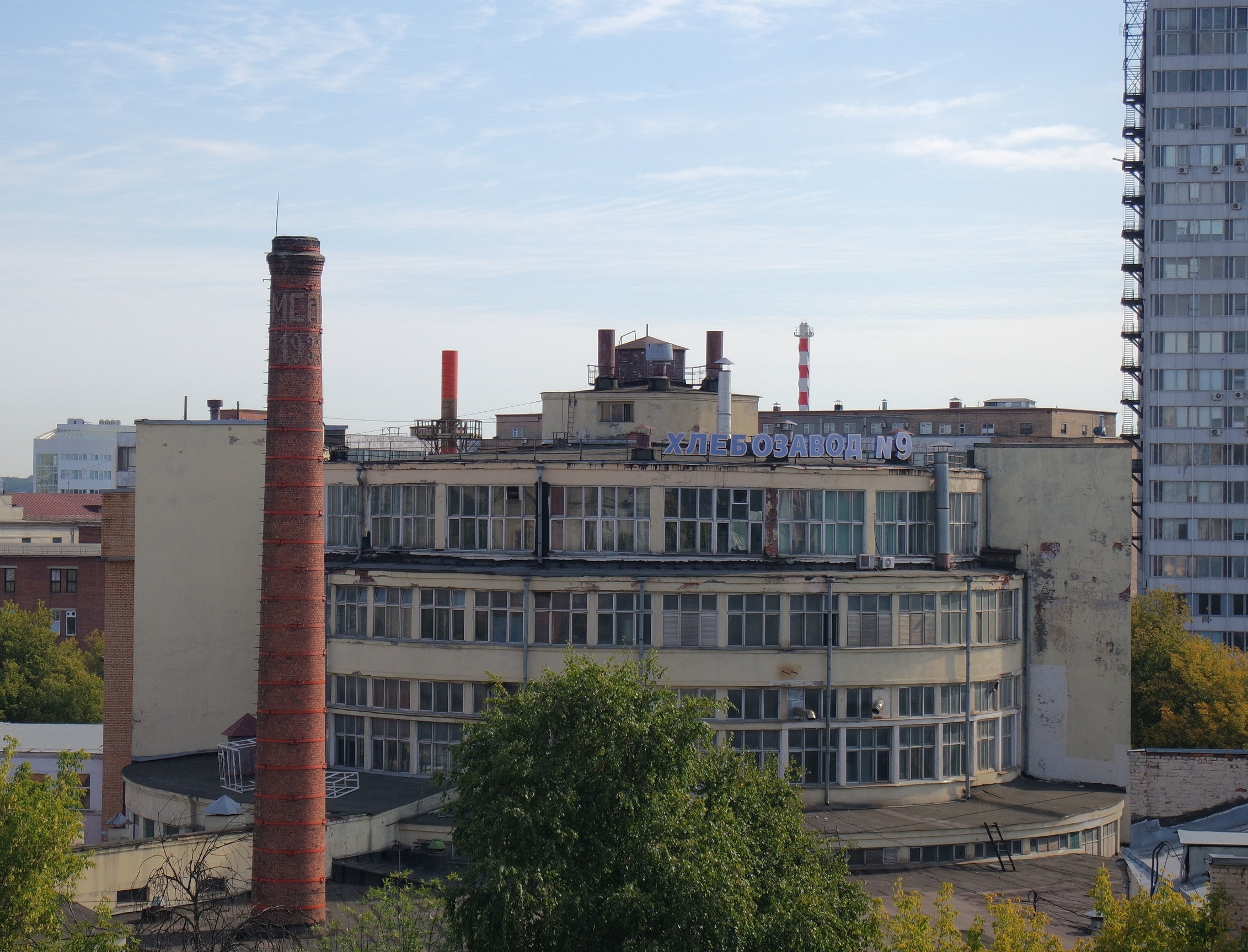 Khlebozavod (Bread Factory) No. 9 in Moscow