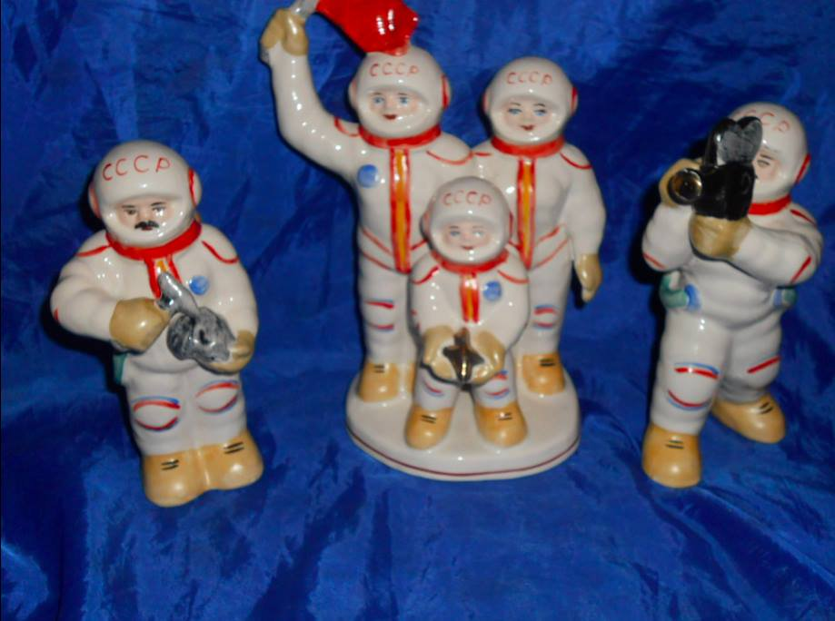 1970s porcelain figure of spacegoing family