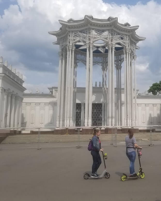 Scooter park Moscow