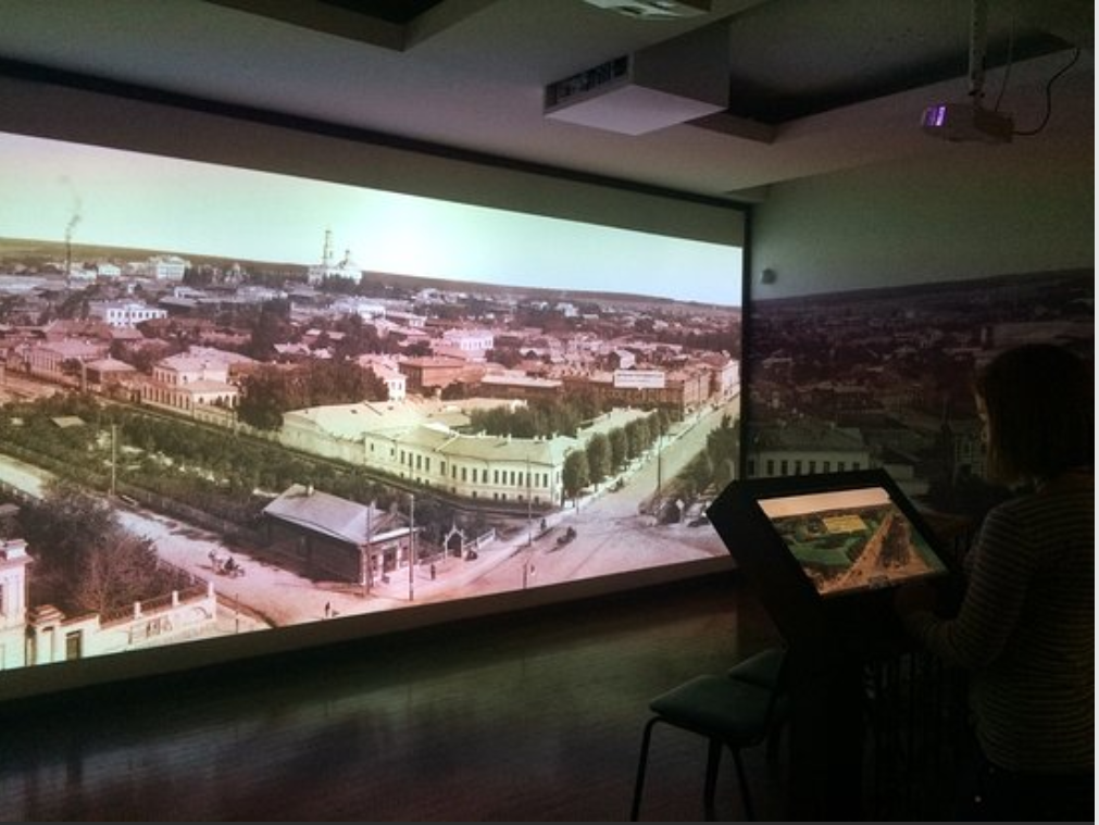 Yekaterinburg History Museum virtual map