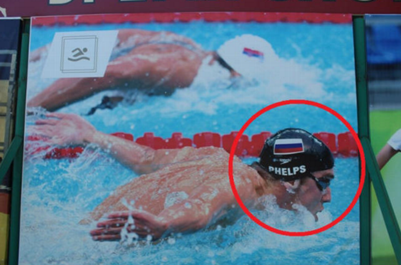 Michael Phelps, Russia's swimming champ