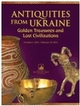 Antiquities from Ukraine