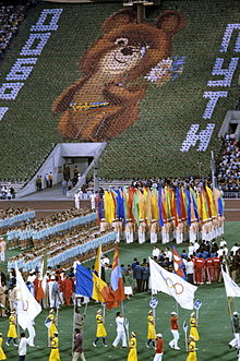 1980 Olympics: Songs and Cartoons