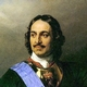 Peter the Great, Emperor of All Russia